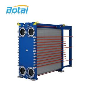 T45 Plate Heat Exchanger