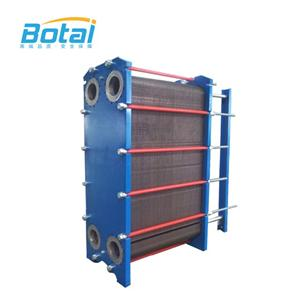 VT20 Plate Heat Exchanger