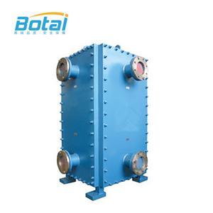 Efficient Heat Transfer Full Welded Heat Exchanger