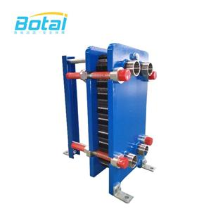 304 Covered Plate Heat Exchanger Frame