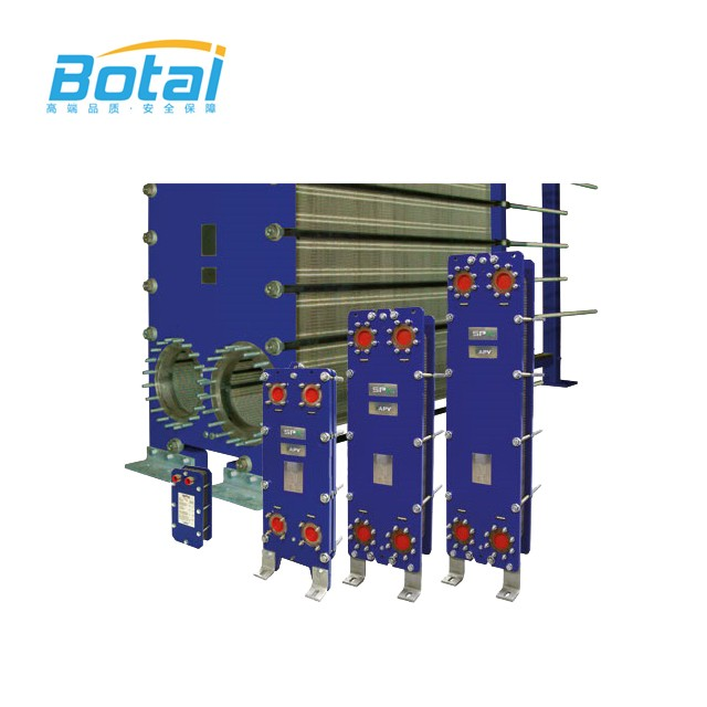APV Plate Heat Exchanger Frame