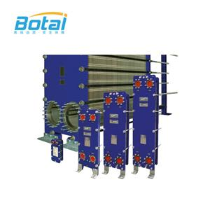 APV Plate Heat Exchanger Frame