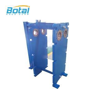 Vicarb Plate Heat Exchanger Frame
