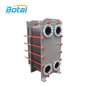 Metallurgy Plate Heat Exchanger Frame