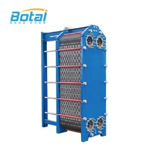 Free Flow Plate Heat Exchanger Frame