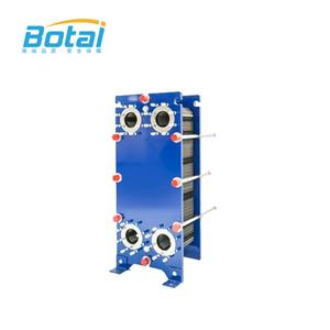 Double Wall Plate Heat Exchanger Frame