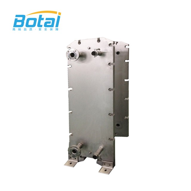 Pharmaceutical Factory Plate Heat Exchanger Frame