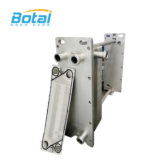 Milk Plate Heat Exchanger Frame