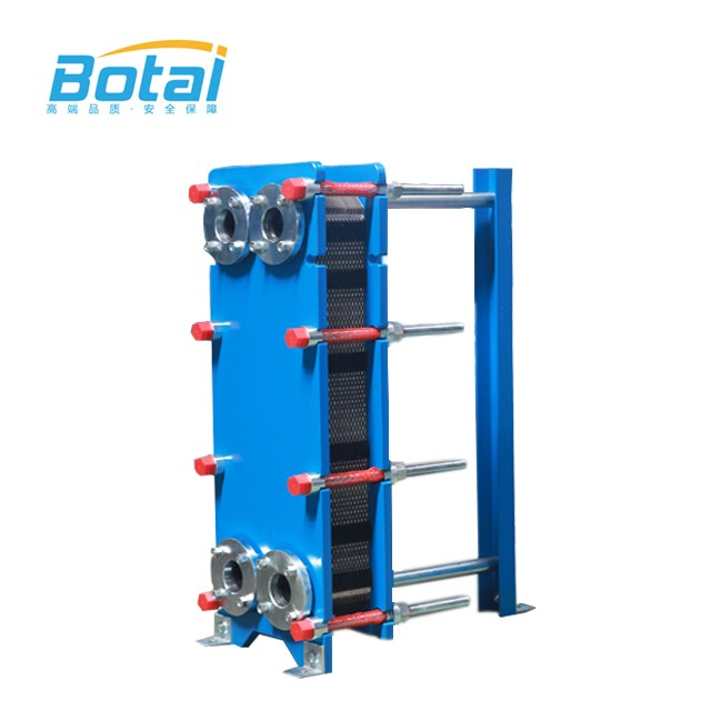 SR2 Plate Heat Exchanger Frame