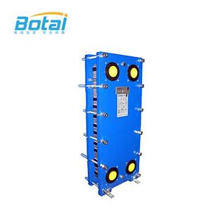 S19A Plate Heat Exchanger Frame