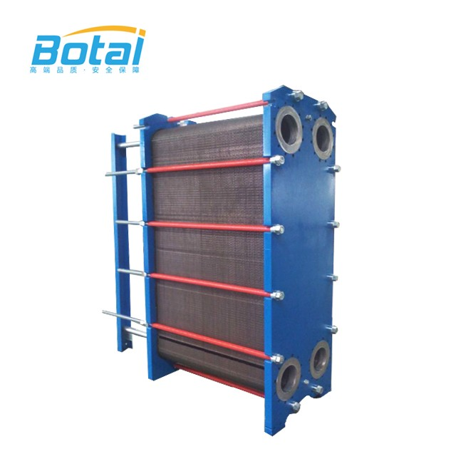 VT20 Plate Heat Exchanger Frame