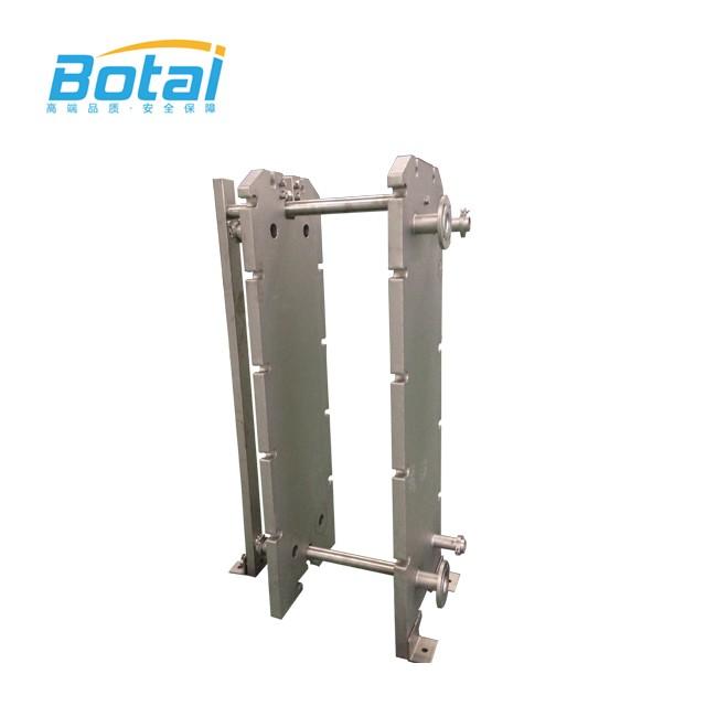 N40 Plate Heat Exchanger Frame