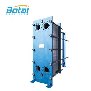 GLP330 Plate Heat Exchanger Frame