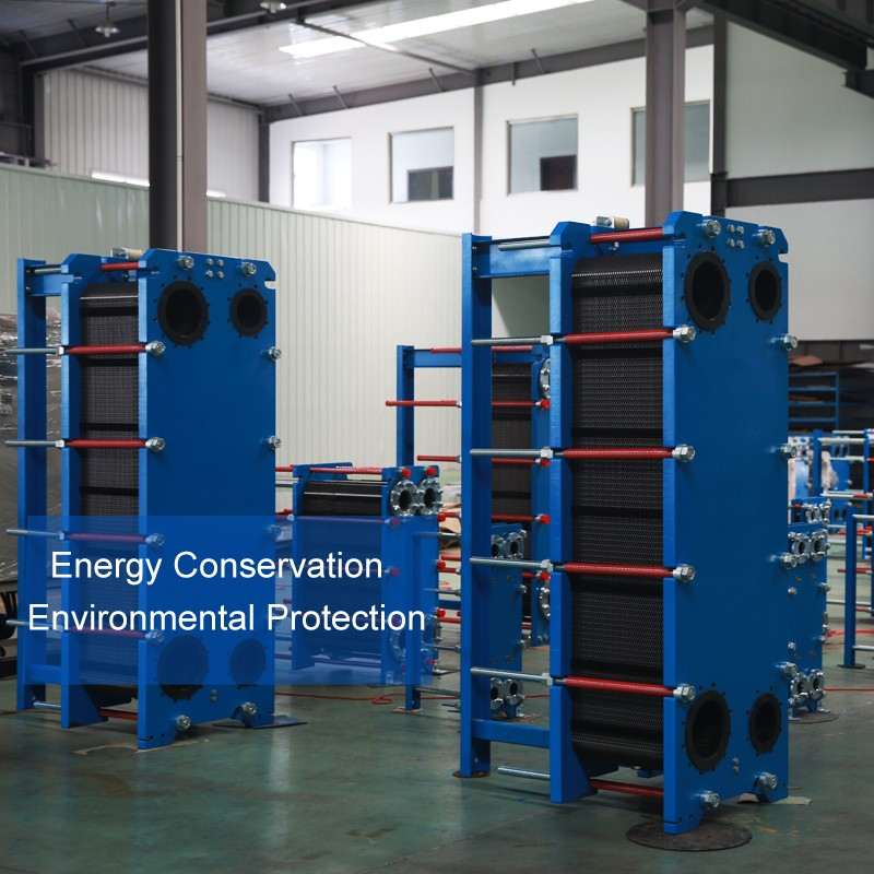 The Energy Conservation and Environmental Protection Products