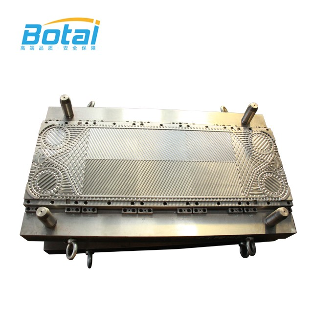 Free Flow Heat Exchanger Plate Mould