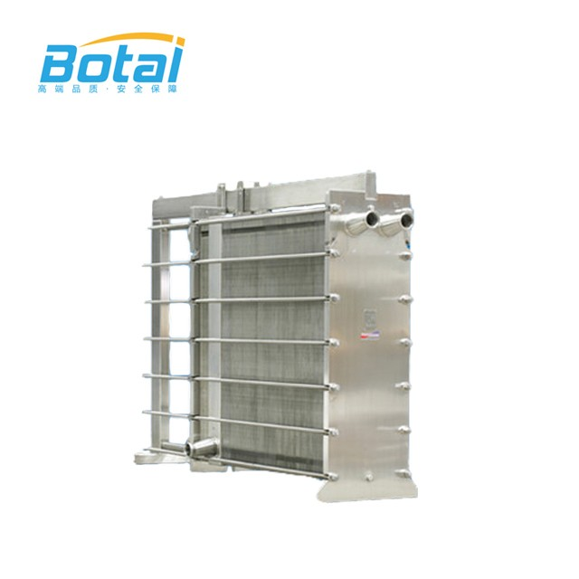 Thermovare Plate Heat Exchanger Frame