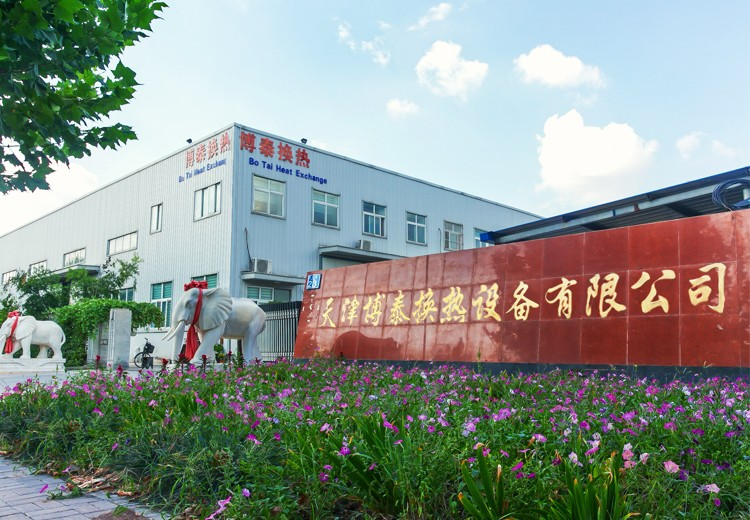 Tianjin JinFan Mould Co., Ltd  &  Tianjin Botai Heat-Exchange Equipment Co., Ltd