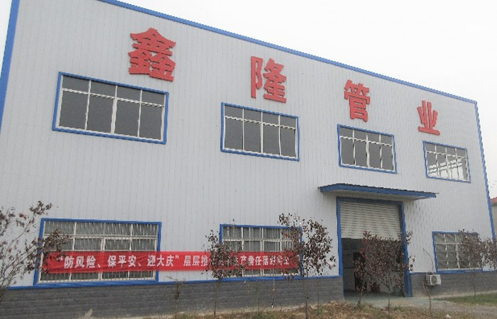 XUZHOU XINLONG PIPE INDUSTRY CO., LTD.