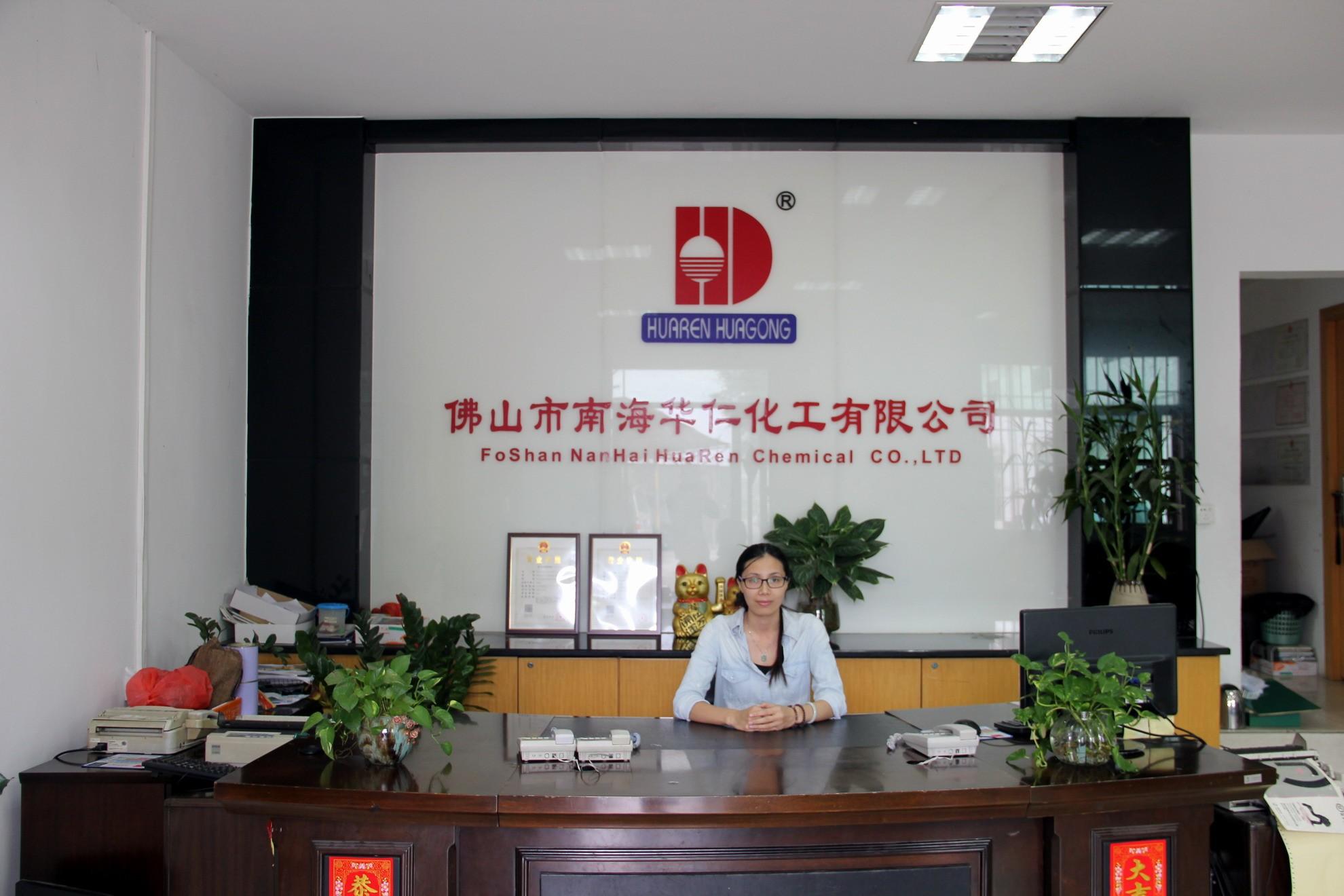 Foshan Nanhai Huaren Chemical Co., Ltd