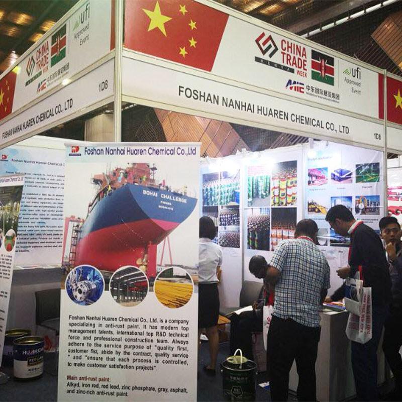 Kenya Exhibition