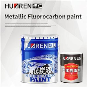 Bridge Steel Structure Fluorocarbon Gold Paint