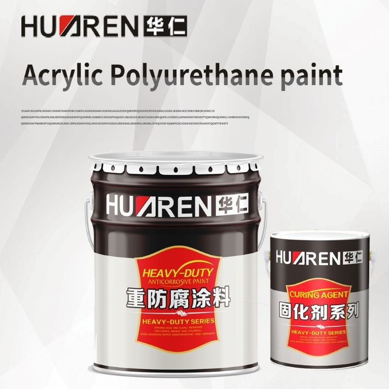 Epoxy Coal Tar Coating High Build Anti Rust Marine Paint