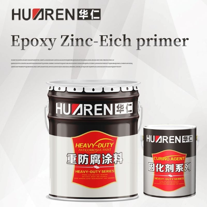 Marine Epoxy Zinc-rich Primer Anti-corrosion Paint