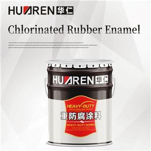 Chlorinated Rubber Anti Rust Marine Paint Topcoat