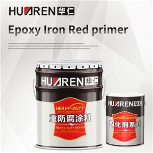 Epoxy Iron Oxide Red Anti-rust Primer