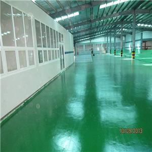 Ghana Work Shop Floor Paint
