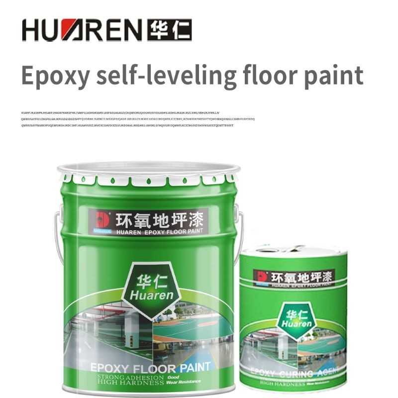 Scratch Resistant Self Leveling Floor Epoxy Paint