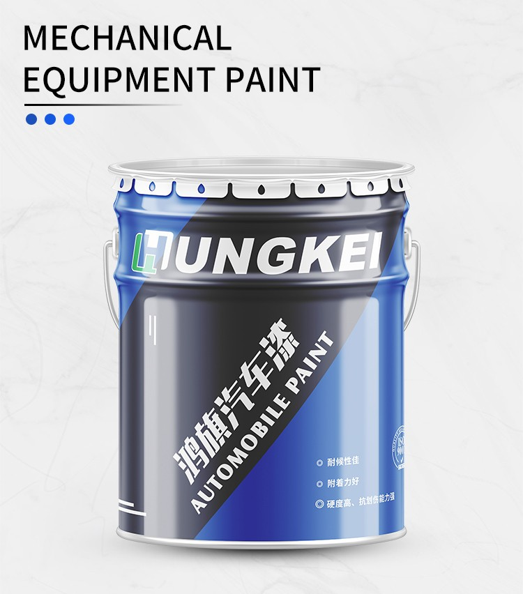 Mechanical Equipment Paint/2k spray acrylic paint