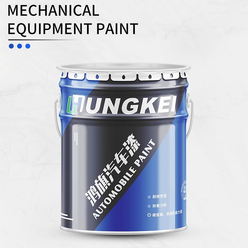 Pintura para equipos mecánicos
