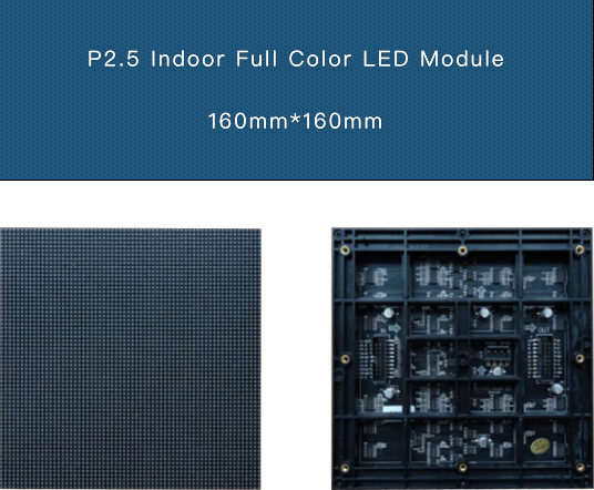 P2.5 led screen