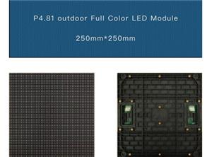 Vermietung LED P4.81 Outdoor-Display-Bildschirm