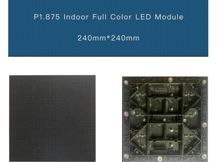 HD LED P1.875 indoor display screen