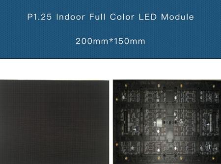 HD P1.25 indoor display screen
