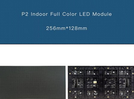 HD LED P2 indoor display screen