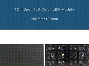 HD LED P2 indoor display screen