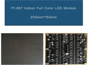 HD LED P1.667 indoor display screen