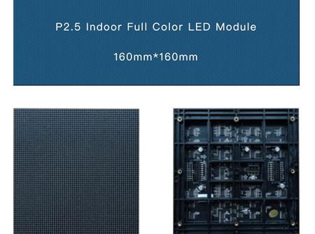 écran intérieur LED P2.5