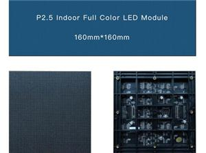 Pantalla LED de interior P2.5