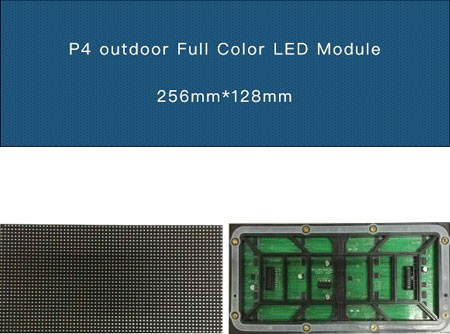 P4 outdoor led display screen Manufacturers, P4 outdoor led display screen Factory, Supply P4 outdoor led display screen