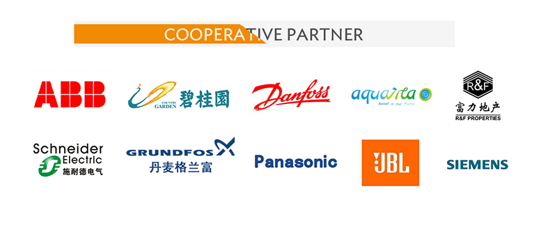 cooperation  company.png