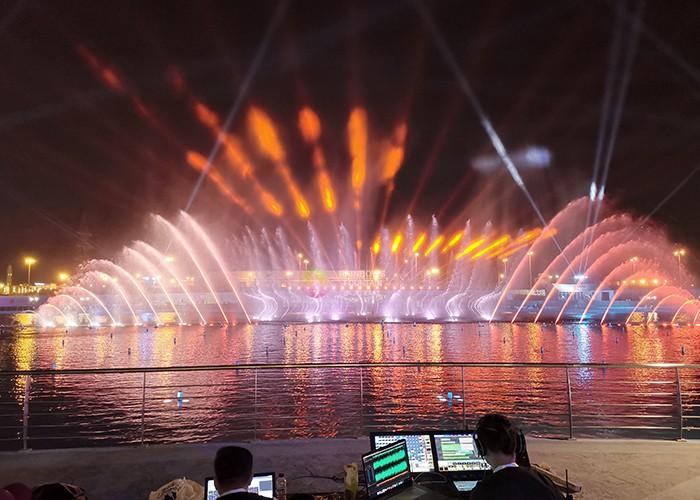 Pokaz świetlny Magic Music Fountain