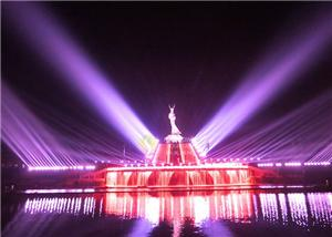 Floating Pool Laser Music Fountain