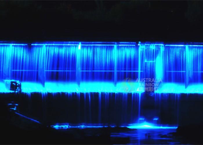 Digital Graphic Water Screen Fountain