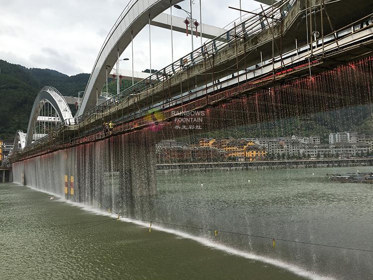 perdea digitală de apă