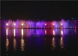 Grand Flame Fountain At Night