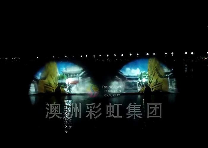 3d Hologramowy ekran wodny z projektorem